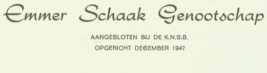 ESG 1947